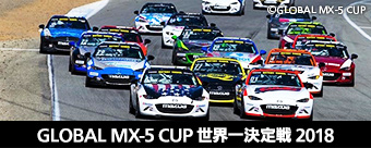 GLOBAL MX-5 CUP 世界一決定戦 2018