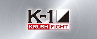 K-1 KRUSH FIGHT