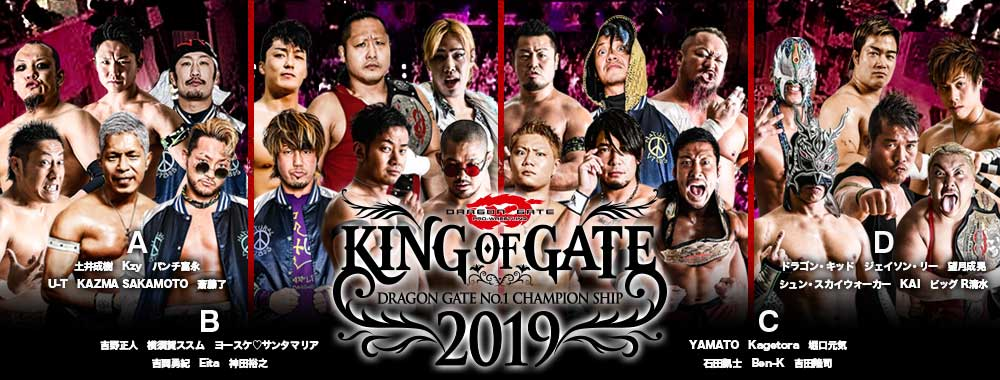 Image result for king of gate 2019 dragon gate