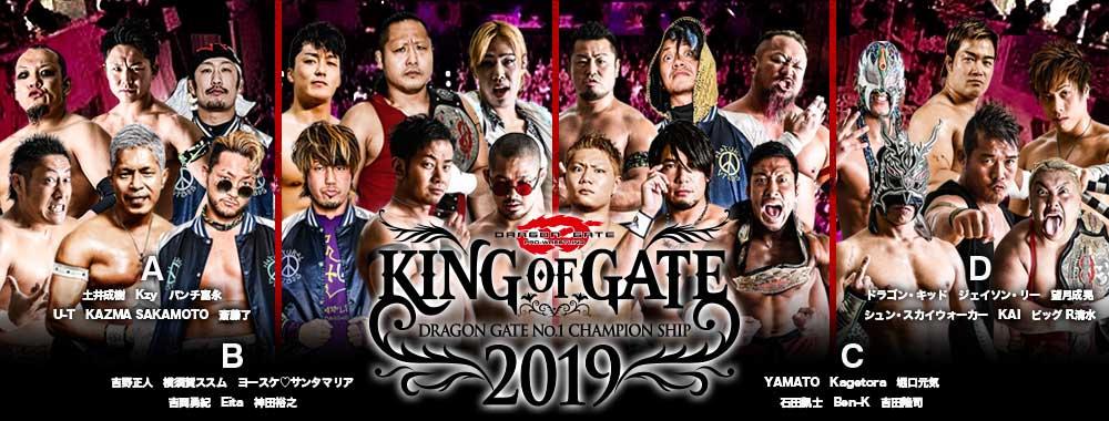 "Dragon Gate: Participantes y grupos para ""King of Gate 2019"" 2"
